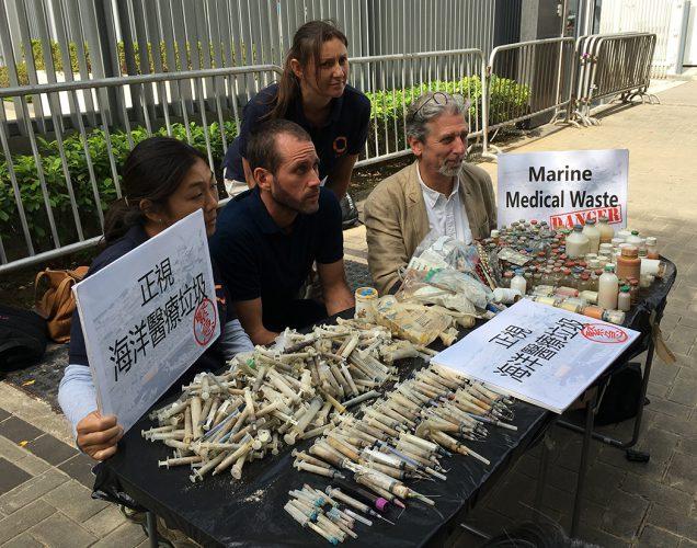 Syringes litter Hong Kong beaches
